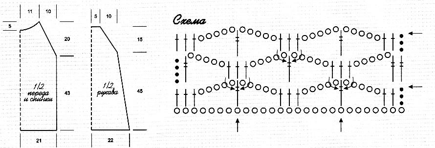 схема к сетчатому джемперу