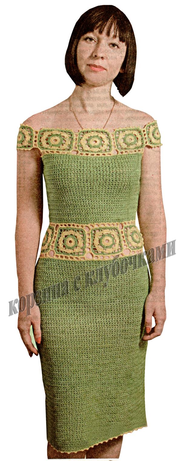 Платье с широкими кружевами
